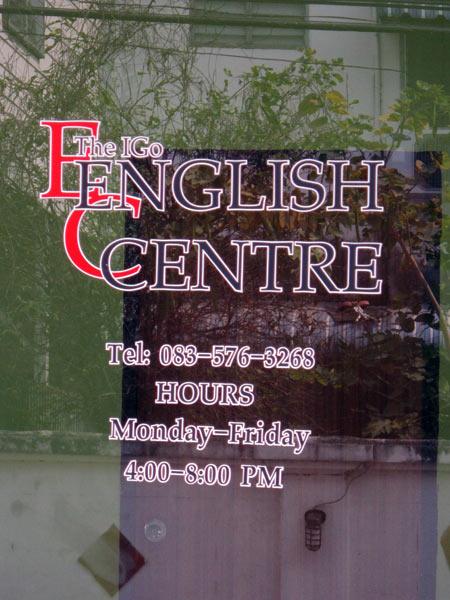 The IGo English Centre