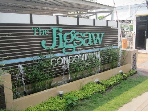 The Jigsaw Condominuim