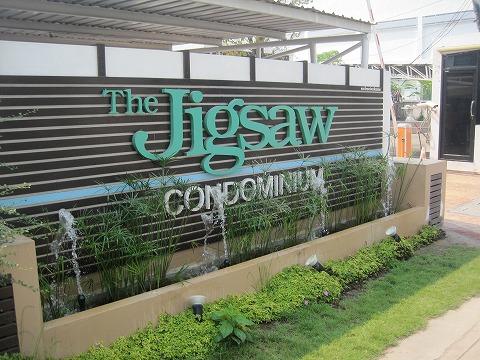 The Jigsaw Condominuim