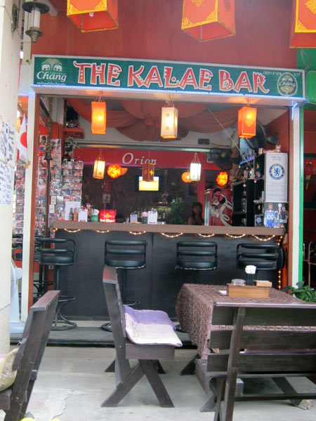 The Kalare Bar @Kalare Night Bazaar