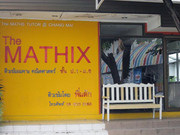 The Mathix