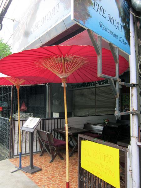 The Moat Restaurant & Bar