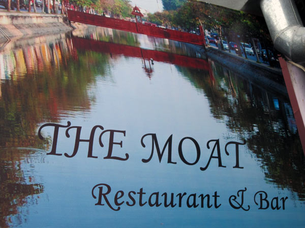 The Moat Restaurant & Bar