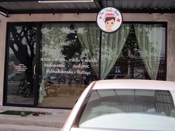 The Nails Shop (Rattana Kosin Rd)
