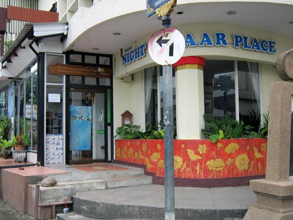 Night Bazaar Place