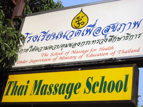 The School of Massage for Health