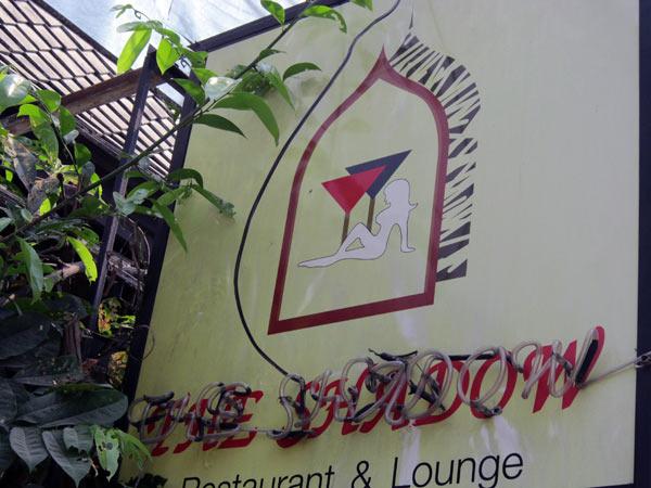 The Shadow Restaurant & Lounge