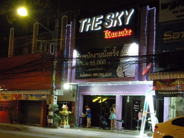 The Sky Karaoke