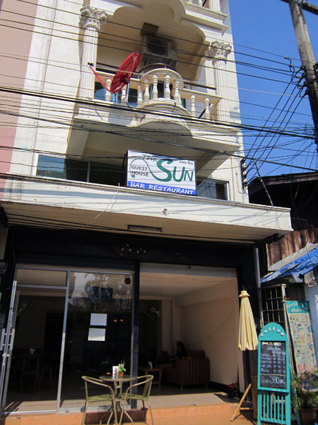 The Sun Guesthouse
