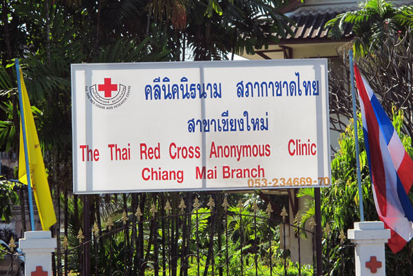 The Thai Red Cross Anonymous Clinic