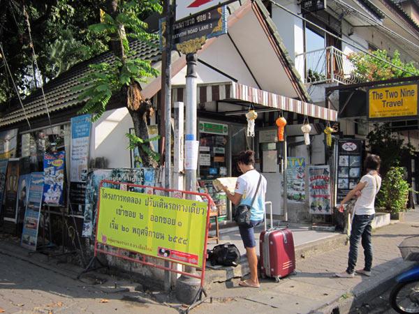 The Two Nine Travel (Rajvithi Rd)