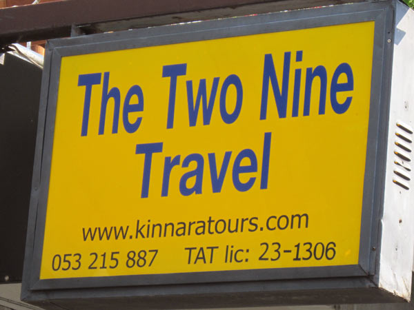 The Two Nine Travel (Rajvithi Rd)