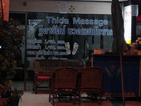 Thida Massage