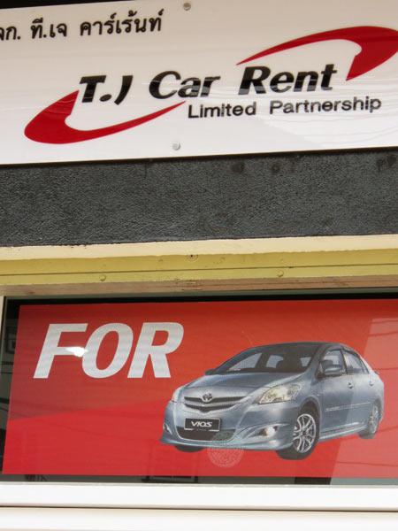 T.J Car Rent Limited Partnership
