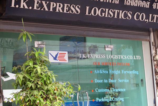 T.K. Express Logistics' photos