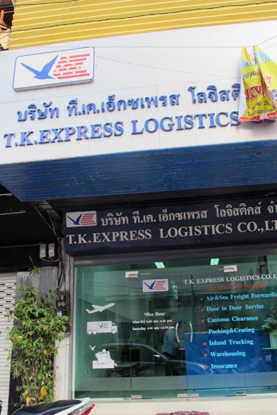 T.K. Express Logistics