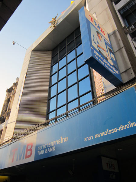 TMB Bank (Kuang Men Rd)