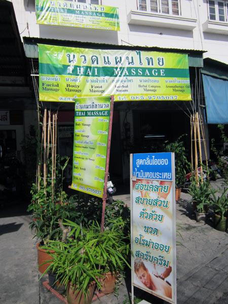 Tok Sen Thai Massage