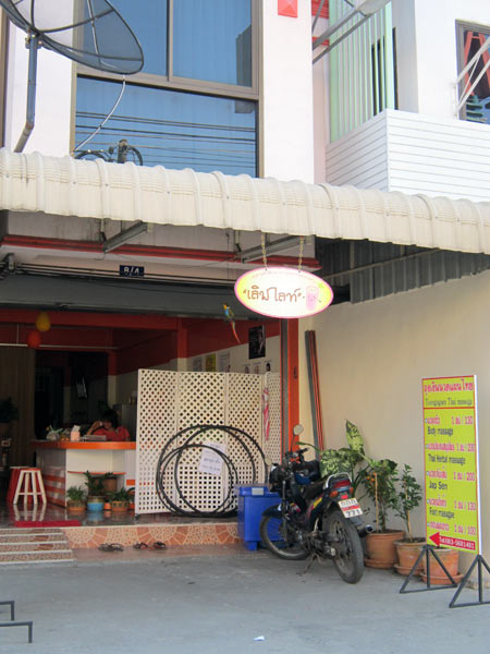 Toongngoen Thai Massage