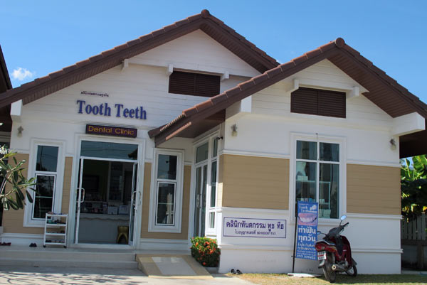 Tooth Teeth Dental Clinic