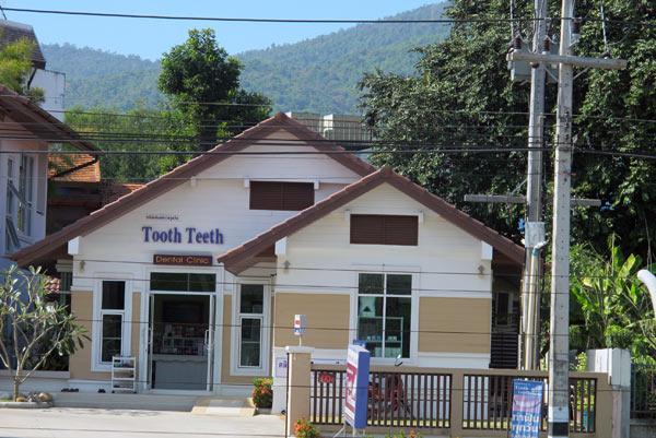 Tooth Teeth Dental Clinic