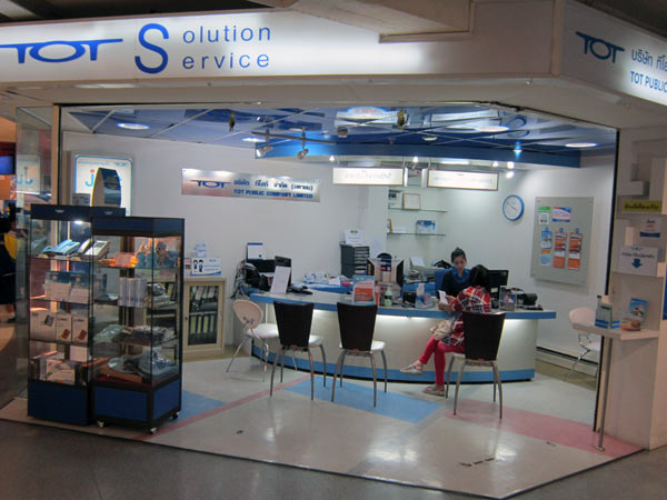 TOT Solution Service @Pantip Plaza 1st floor