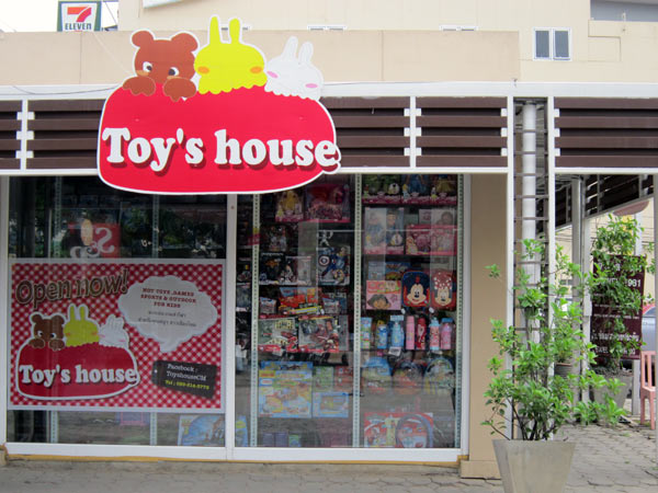 Toy's house