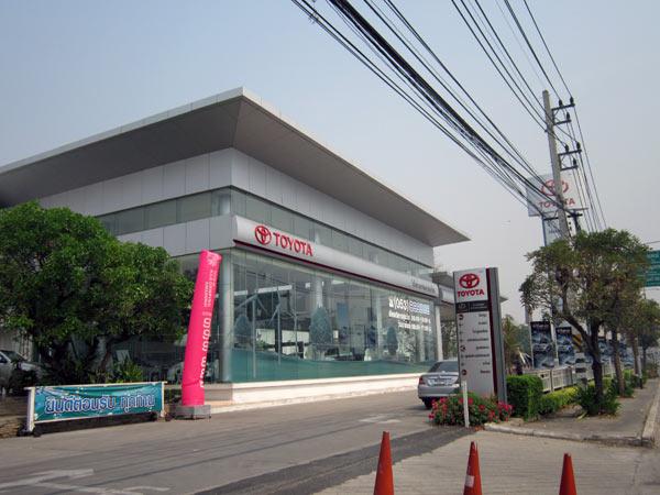 Toyota (Hang Dong Rd)