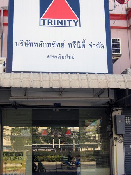 Trinity (Hang Dong Rd)
