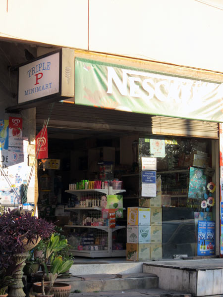 Triple P Minimart @Nakornping Condo