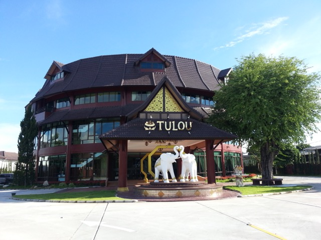 Tulou Chinese Restaurant
