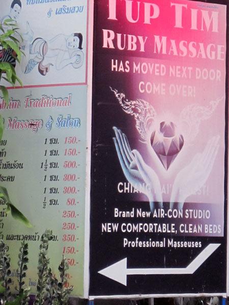 Tup Tim Ruby Massage