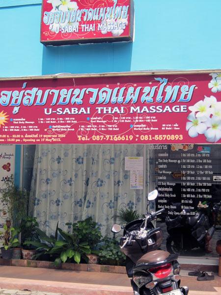 U Sabai Village Korat U-Sabai Thai Ma...