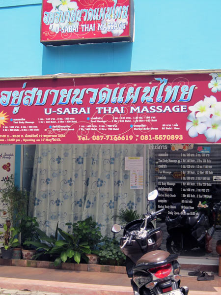 U-Sabai Thai Massage @Perfect Houses