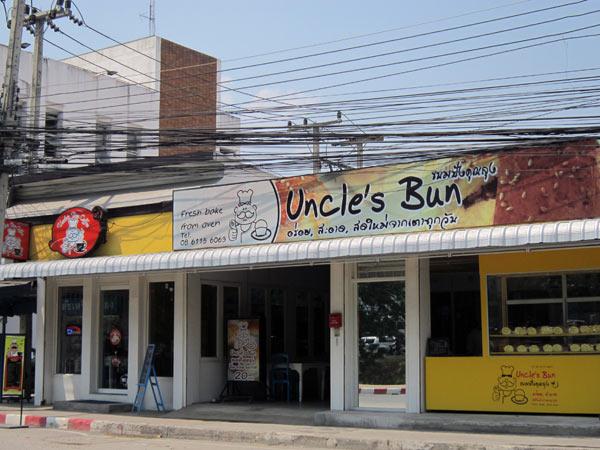 Uncle's Bun