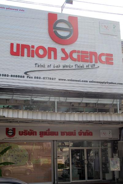 Union Science