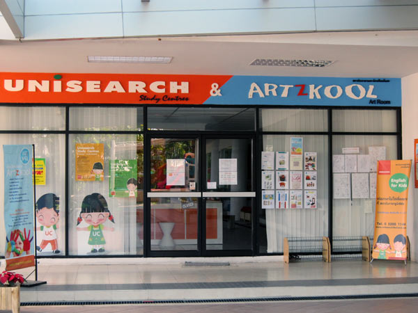 Unisearch Study Center & Artzkool Art Room @EQ Square