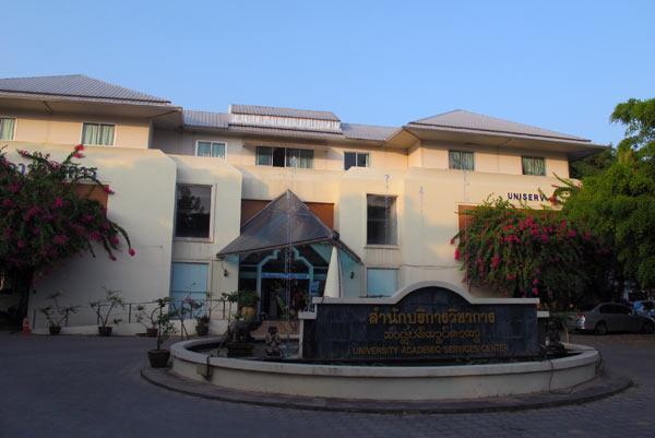 University Academic Services Center