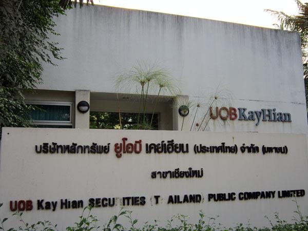 UOB Kay Hian Securities (Thailand) Public Company Limited