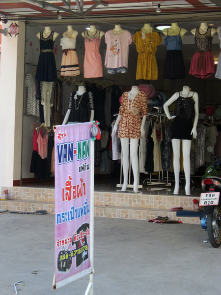 Van Nan (Clothes Shop)