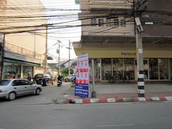 Velocity (Huay Kaew Road)