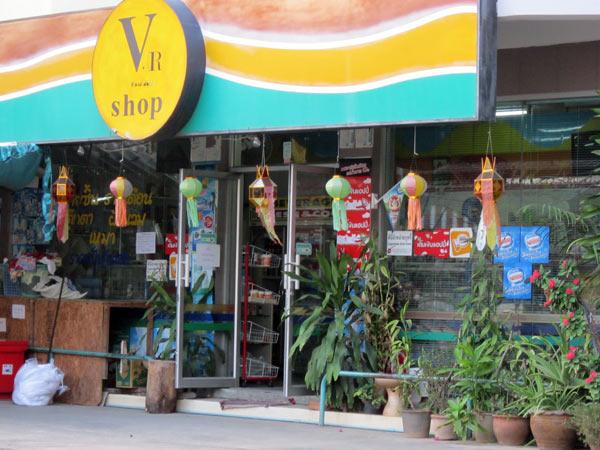 V.R Shop @S&T Residence