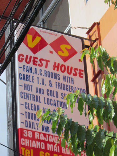 V.S. Guest House