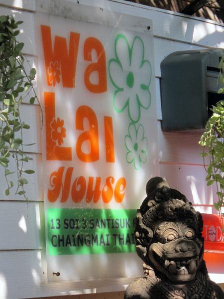 Wa Lai House