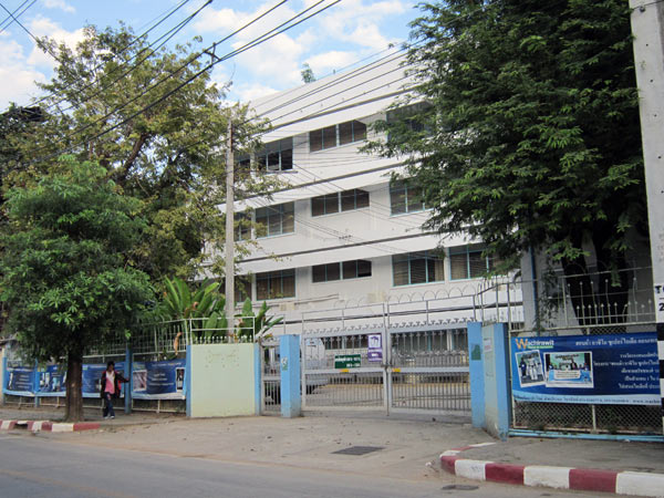 Wachirawit School