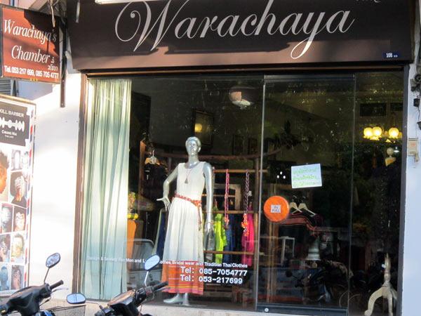 Warachaya's Chamber