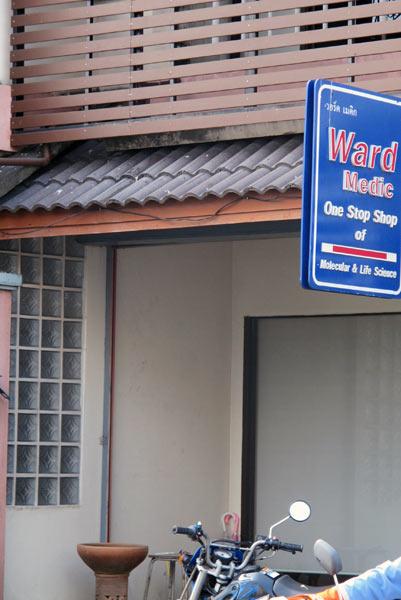 Ward Medic