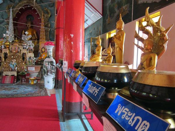 Wat Chai Phra Kiat