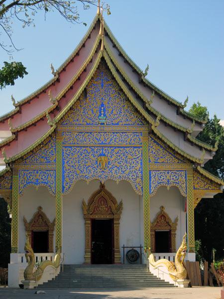 Wat Santitham