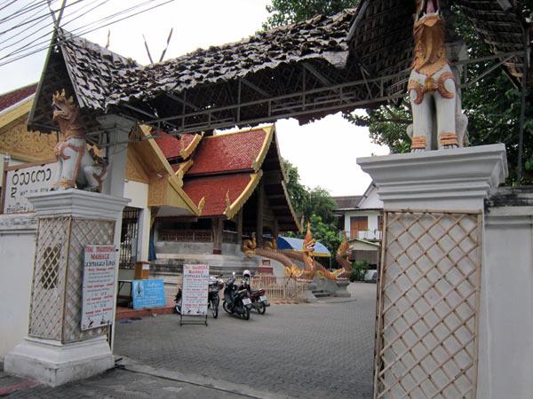 Wat Sumpao Thai Massage